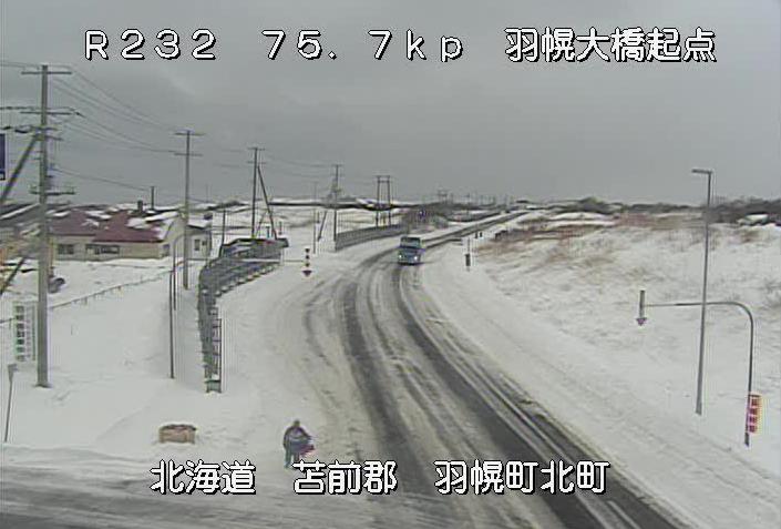 国道232号羽幌町汐見