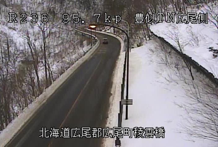 国道236号豊似トンネル広尾側