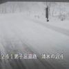 国道241号清水の沢覆道ライブカメラ(北海道弟子屈町鐺別)