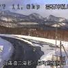国道277号雲石峠頂上ライブカメラ(北海道八雲町熊石見日町)