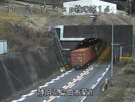 国道1号牧の原トンネル