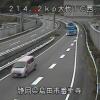 国道1号島田金谷バイパス大代インターチェンジライブカメラ(静岡県島田市番生寺)