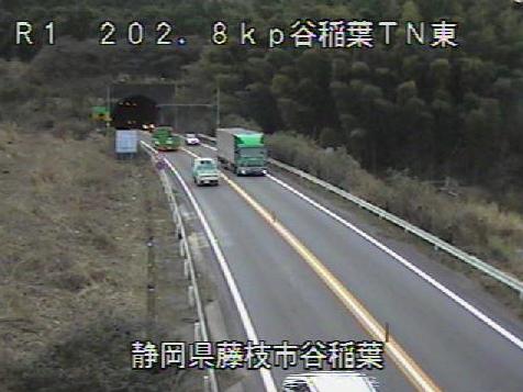 国道1号谷稲葉トンネル東