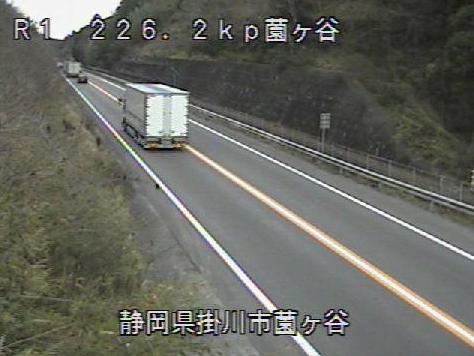 国道1号薗ヶ谷