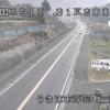 国道210号袋野大橋ライブカメラ(福岡県うきは市浮羽町)