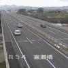 国道34号嘉瀬橋ライブカメラ(佐賀県佐賀市鍋島町)