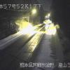 国道57号産山Aライブカメラ(熊本県阿蘇市波野)