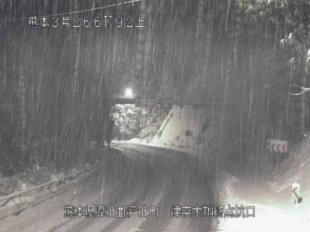 国道3号津奈木トンネル終点坑口