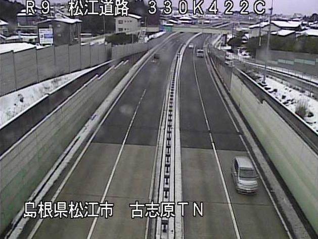 国道9号古志原トンネル
