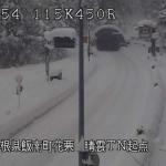国道54号晴雲トンネルライブカメラ(島根県飯南町花栗)