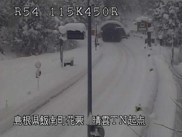 国道54号晴雲トンネル