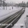 国道54号赤名トンネルライブカメラ(島根県飯南町上赤名)