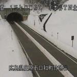 松江自動車道下本谷トンネル北坑口ライブカメラ(広島県庄原市口和町)