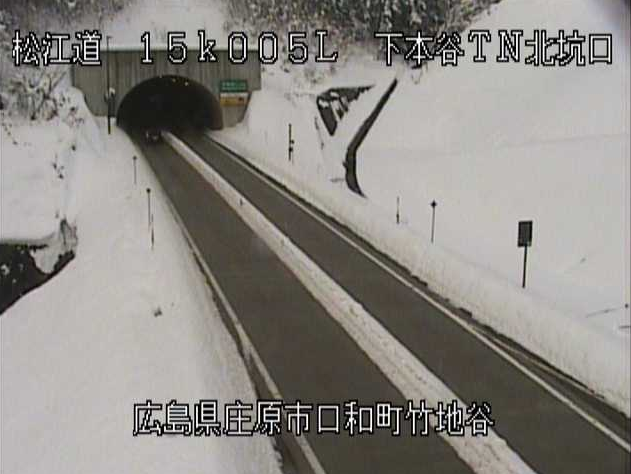 松江自動車道下本谷トンネル北坑口