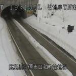松江自動車道竹地谷トンネル南坑口ライブカメラ(広島県庄原市口和町)