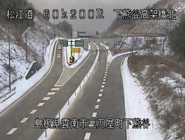 松江自動車道下熊谷高架橋北