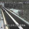 尾道自動車道三良坂トンネル北坑口ライブカメラ(広島県三次市三良坂町)