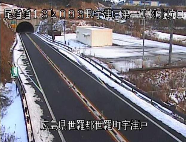 尾道自動車道宇津戸第一トンネル北坑口