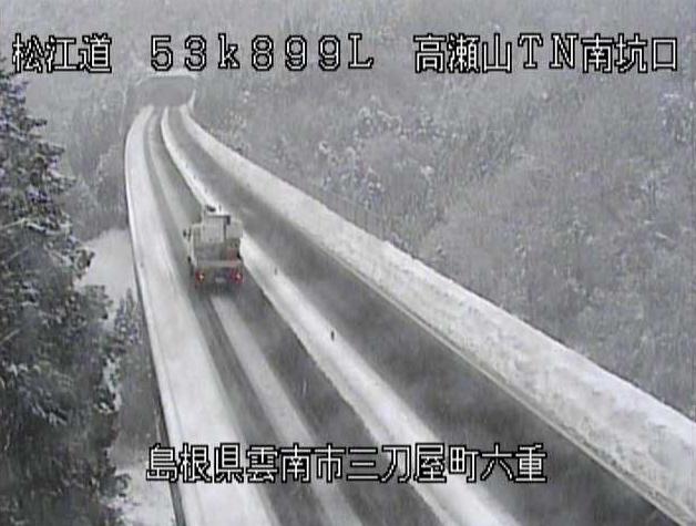 松江自動車道高瀬山トンネル南坑口