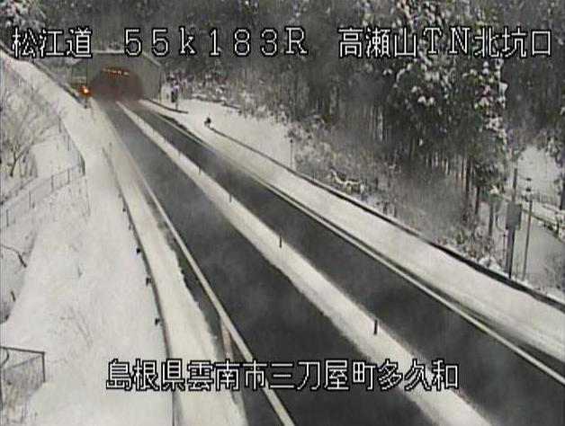 松江自動車道高瀬山トンネル北坑口