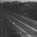 中九州横断道路穴井橋ライブカメラ(大分県豊後大野市大野町)