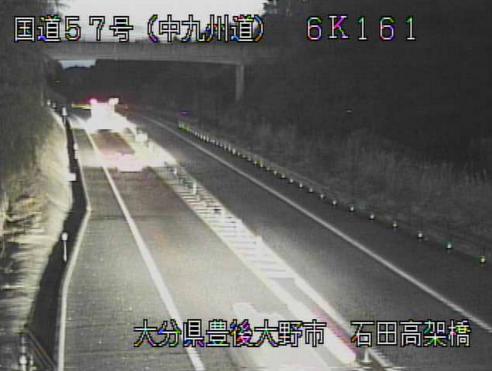 中九州横断道路石田高架橋
