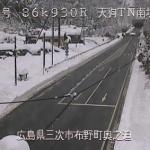国道54号天狗トンネル南ライブカメラ(広島県三次市布野町)