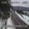 国道54号唐谷橋ライブカメラ(広島県安芸高田市甲田町)