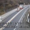 国道2号辰巳ヶ原ライブカメラ(広島県三原市南方)