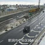 国道49号姥ヶ山インターチェンジライブカメラ(新潟県新潟市中央区)