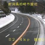 国道8号柏崎市曽地ライブカメラ(新潟県柏崎市曽地)