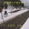 国道17号山寺ライブカメラ(新潟県小千谷市稗生)