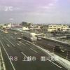 国道8号関川大橋ライブカメラ(新潟県上越市栄町)