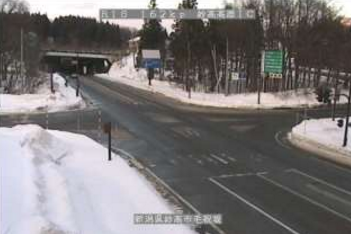 国道18号妙高高原インターチェンジ
