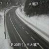 国道7号大須戸ライブカメラ(新潟県村上市大須戸)