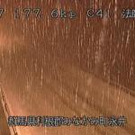 国道17号法師大橋ライブカメラ(群馬県みなかみ町永井)