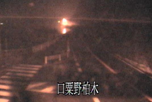 栃木県道15号口粟野柏木