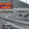 東海環状自動車道道電光掲示板ライブカメラ(愛知県豊田市)