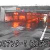 栃木県道71号羽生田上蒲生線大山アンダーライブカメラ(栃木県下野市下古山)