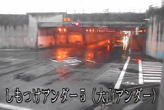 栃木県道71号羽生田上蒲生線大山アンダー