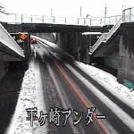 国道121号平ケ崎アンダーライブカメラ(栃木県日光市平ケ崎)