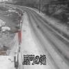 国道123号馬門の滝ライブカメラ(栃木県茂木町馬門)