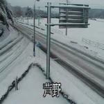 国道294号芦野ライブカメラ(栃木県那須町芦野)