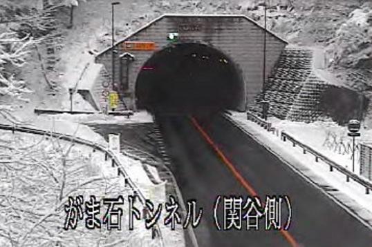 国道400号がま石トンネル関谷側