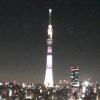 SBS東京スカイツリーライブカメラ(東京都墨田区太平)