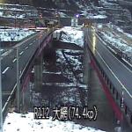 国道112号大網川橋ライブカメラ(山形県鶴岡市大網)