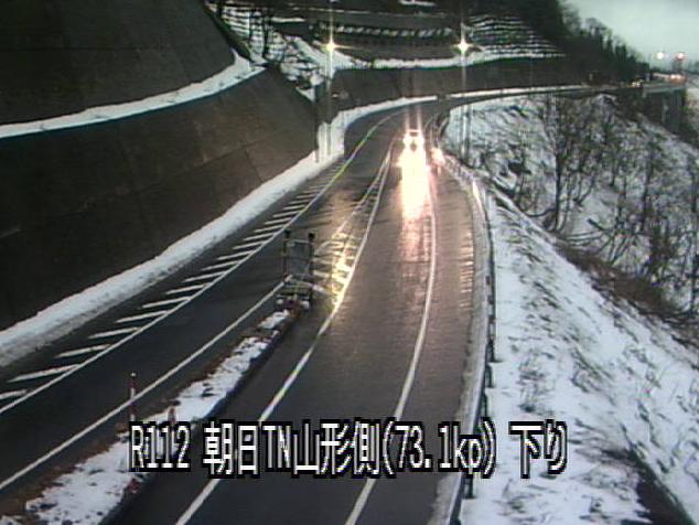 国道112号朝日トンネル山形側