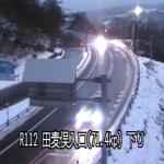 国道112号田麦俣入口ライブカメラ(山形県鶴岡市田麦俣)