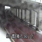 国道112号鷹匠橋ライブカメラ(山形県鶴岡市田麦俣)