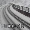 国道112号鶴ノ里ライブカメラ(山形県鶴岡市田麦俣)